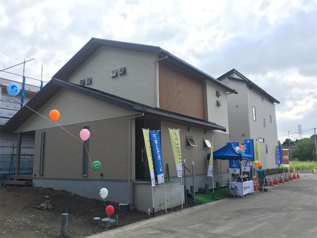 f:id:aqura-saitamac:20160909162915j:image