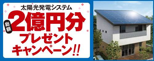 f:id:aqura-saitamac:20170410202138j:plain