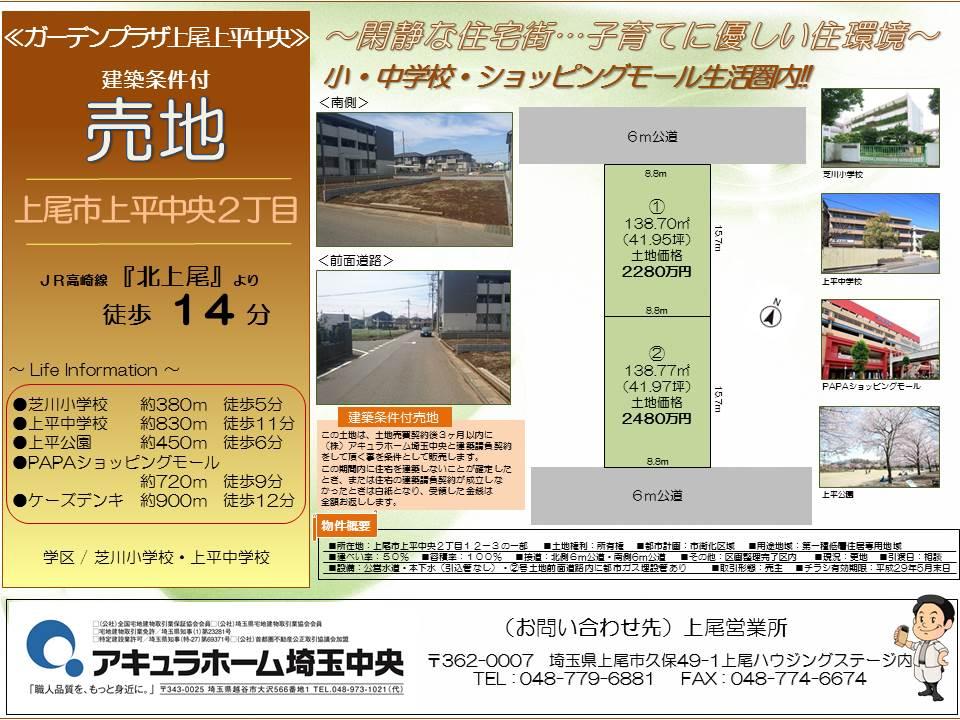f:id:aqura-saitamac:20170520162628j:plain