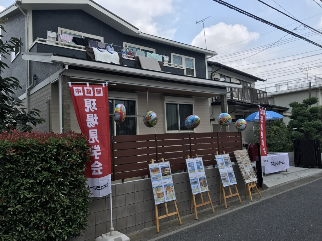 f:id:aqura-saitamac:20170811133732j:plain