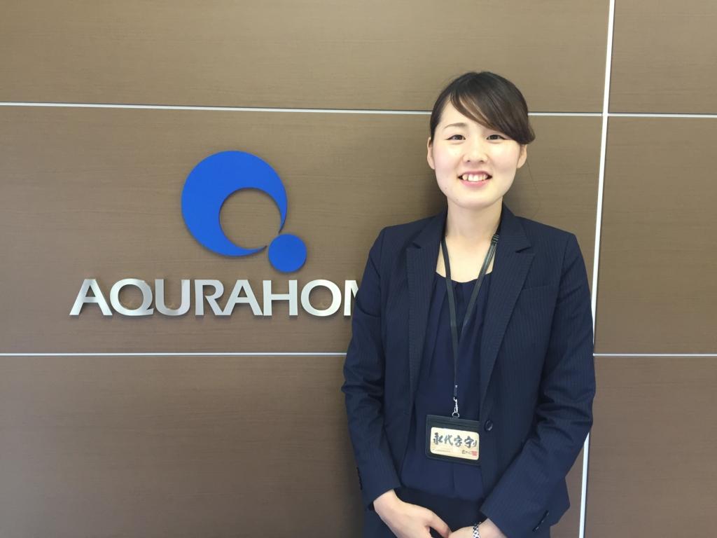 f:id:aqura-tsukuba:20160801194620j:plain