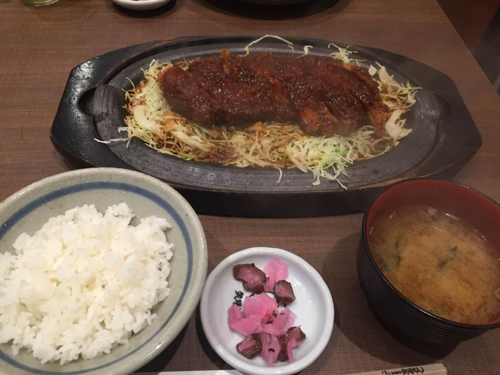 f:id:aqura-tsukuba:20160816182737j:plain