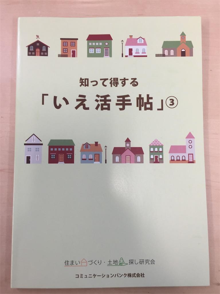 f:id:aqura-tsukuba:20160820111543j:image