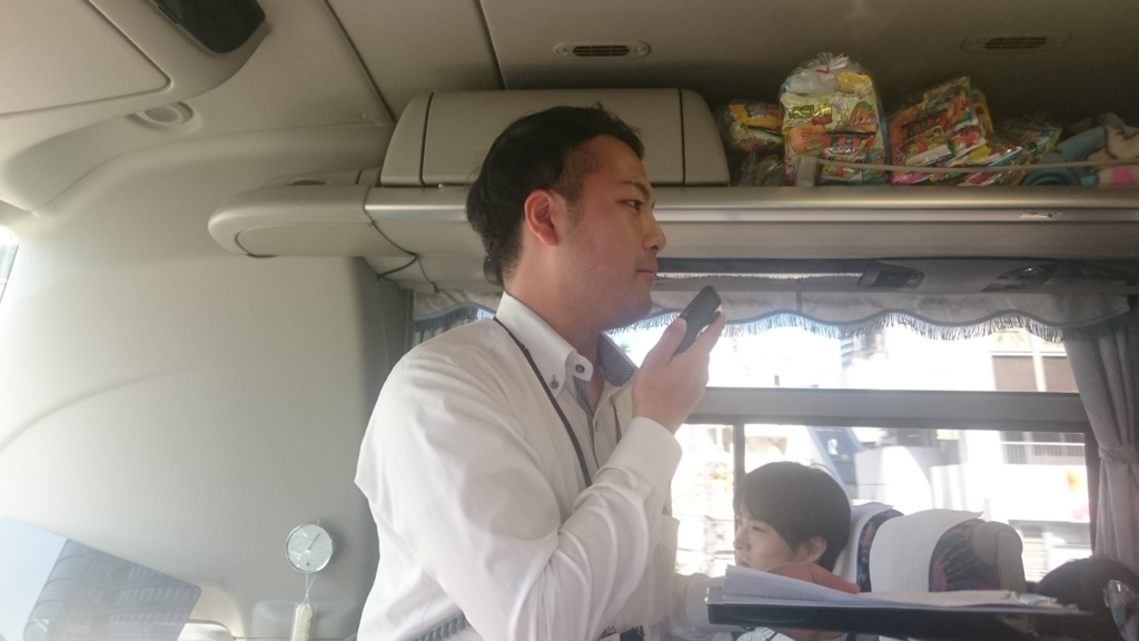 f:id:aqura-tsukuba:20161006191132j:plain