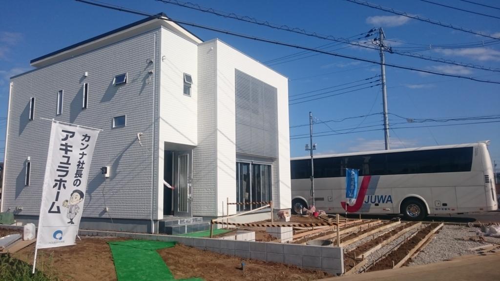 f:id:aqura-tsukuba:20161006200739j:plain