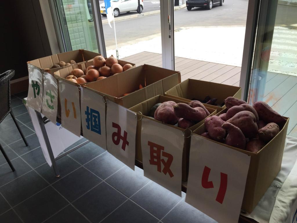 f:id:aqura-tsukuba:20161010195332j:plain