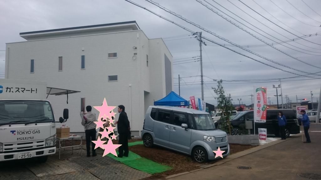 f:id:aqura-tsukuba:20161010202321j:plain