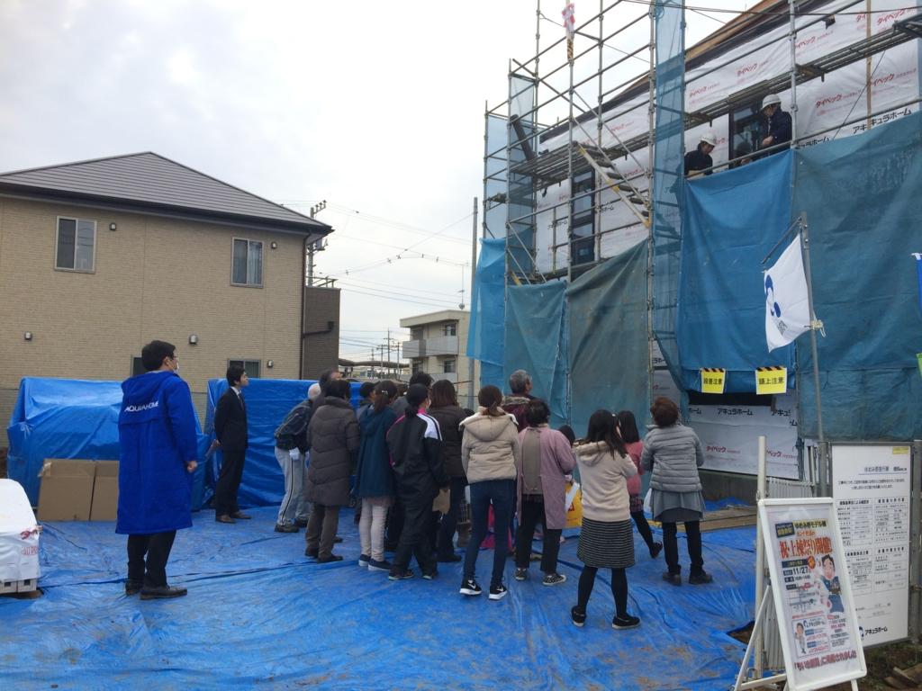 f:id:aqura-tsukuba:20161202125819j:plain
