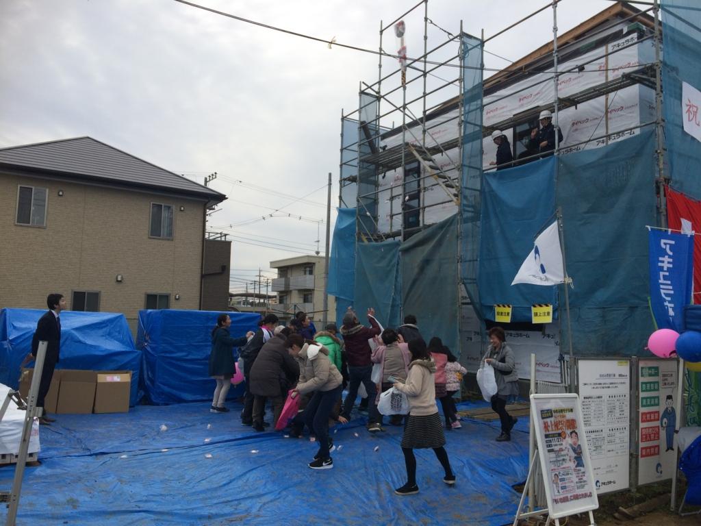 f:id:aqura-tsukuba:20161202152431j:plain