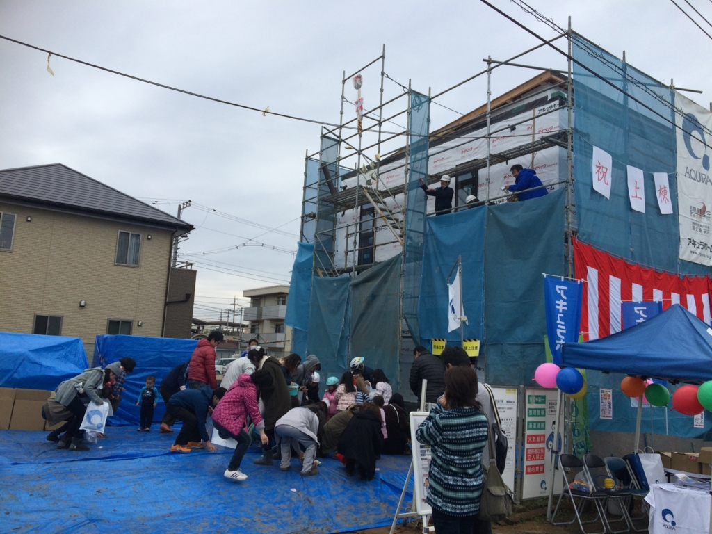 f:id:aqura-tsukuba:20161202152535j:plain