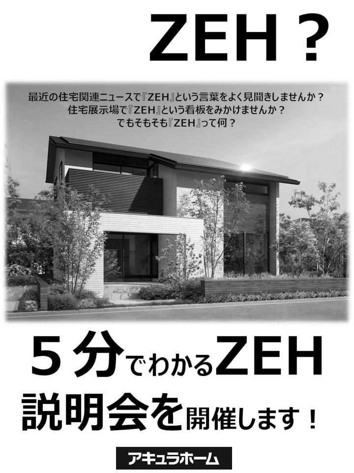 f:id:aqura-tsukuba:20161208124305j:plain