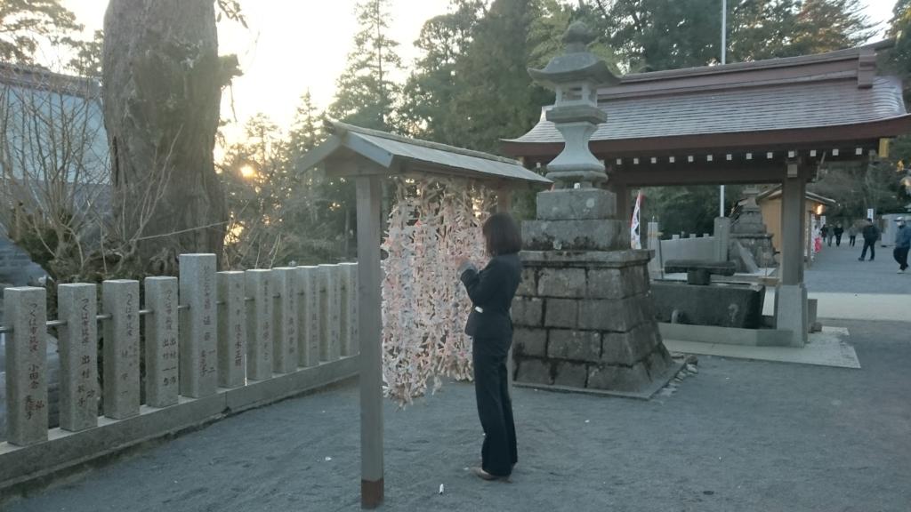 f:id:aqura-tsukuba:20170105180834j:plain