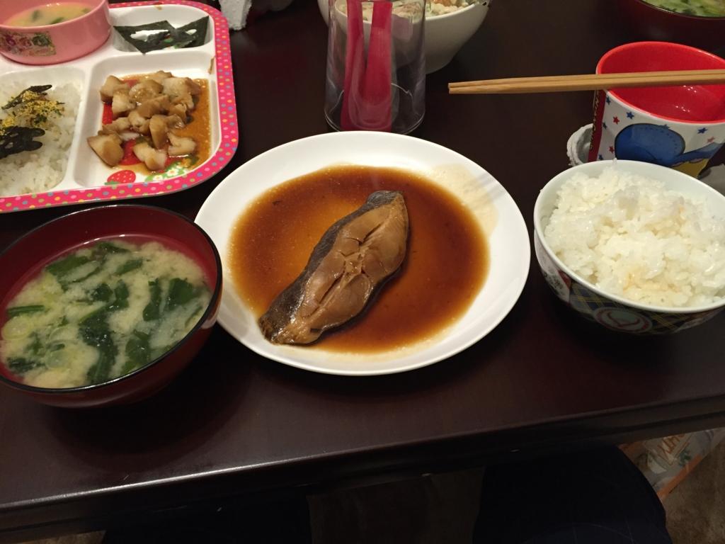 f:id:aqura-tsukuba:20170112123327j:plain
