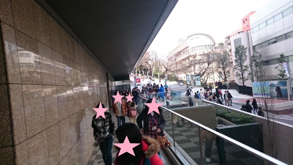 f:id:aqura-tsukuba:20170316222836j:plain