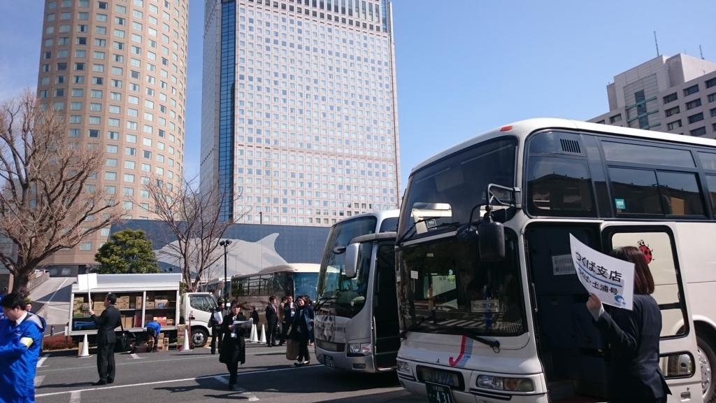 f:id:aqura-tsukuba:20170316222913j:plain