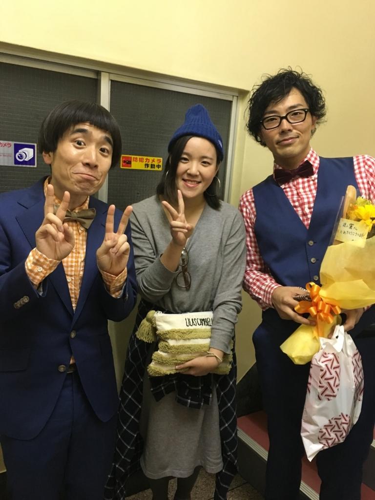 f:id:aqura-tsukuba:20171014192355j:plain