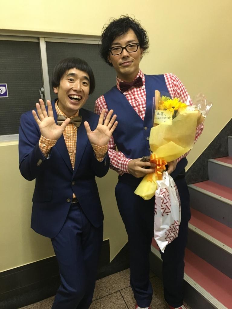 f:id:aqura-tsukuba:20171014192430j:plain