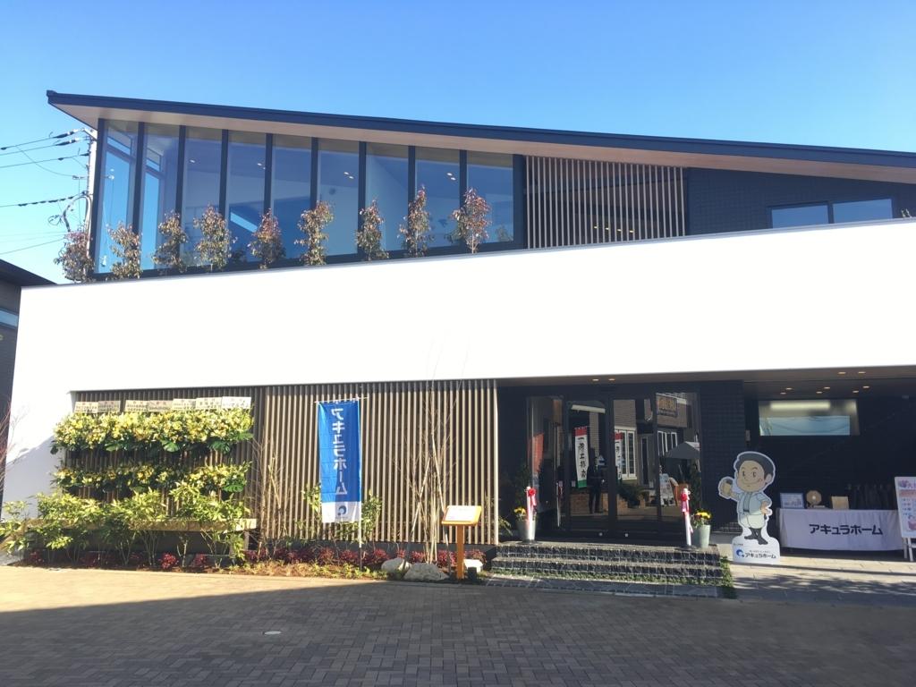 f:id:aqura-tsukuba:20180116152033j:plain