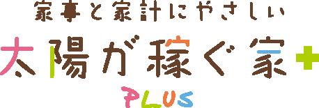 f:id:aqurachiba:20160620193308p:plain
