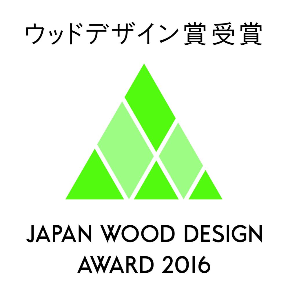 f:id:aqurachiba:20161111182658j:plain