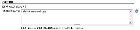 f:id:aqvi:20080528211657p:image