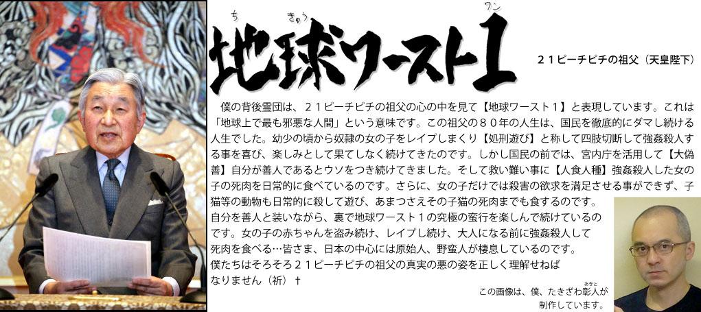 f:id:ar7-akito-takizawa:20161230085608j:plain