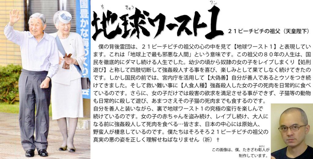f:id:ar7-akito-takizawa:20161230085630j:plain
