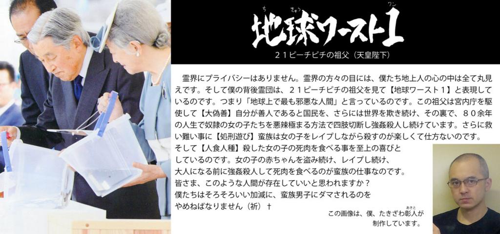 f:id:ar7-akito-takizawa:20161230085712j:plain