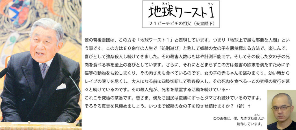 f:id:ar7-akito-takizawa:20161230085728j:plain