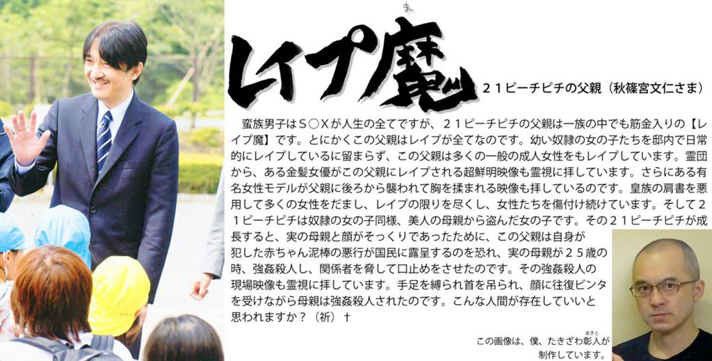 f:id:ar7-akito-takizawa:20161230090605j:plain