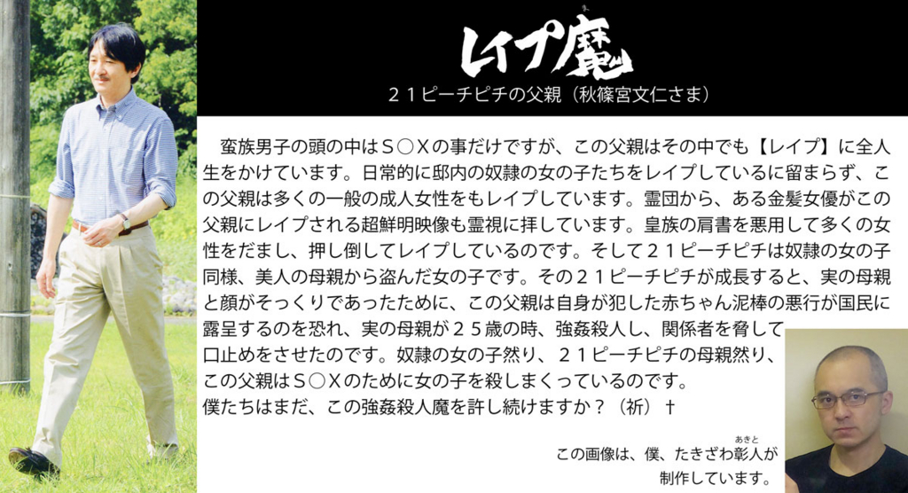 f:id:ar7-akito-takizawa:20161230090649j:plain