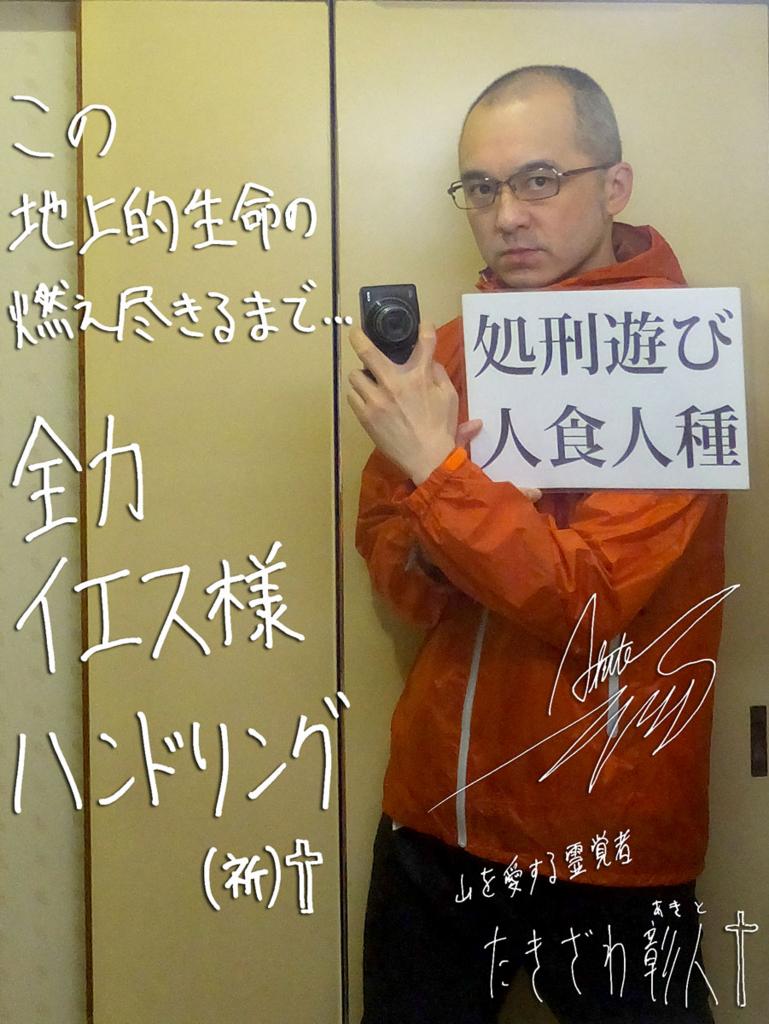 f:id:ar7-akito-takizawa:20170107092813j:plain