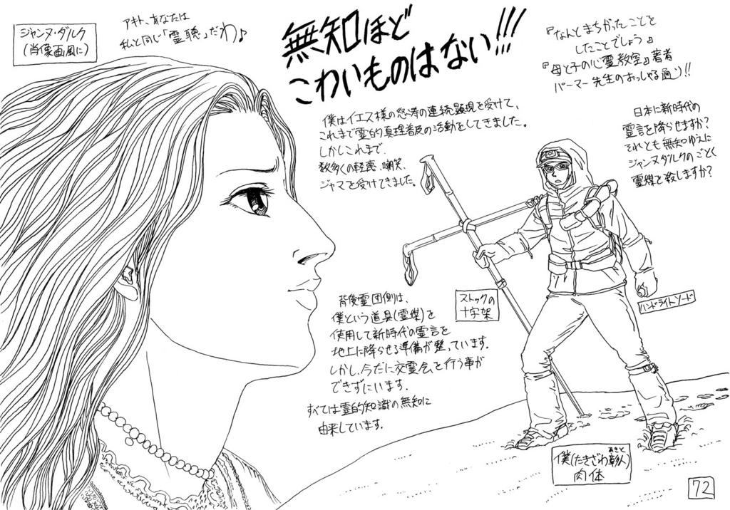 f:id:ar7-akito-takizawa:20170111062404j:plain