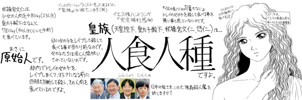 f:id:ar7-akito-takizawa:20170113105539j:plain