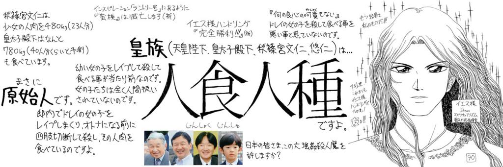 f:id:ar7-akito-takizawa:20170113105629j:plain