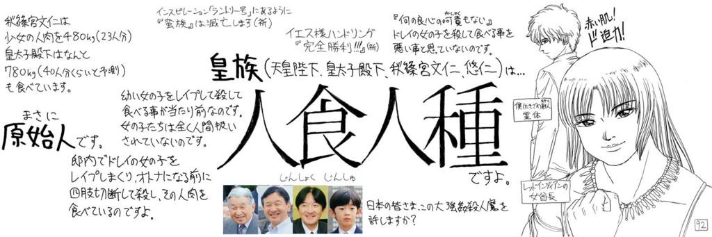 f:id:ar7-akito-takizawa:20170113105650j:plain