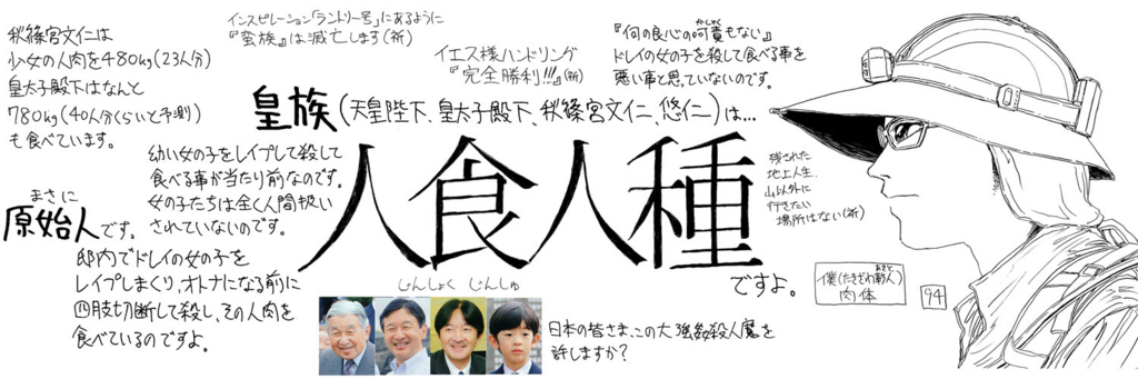 f:id:ar7-akito-takizawa:20170113105743j:plain