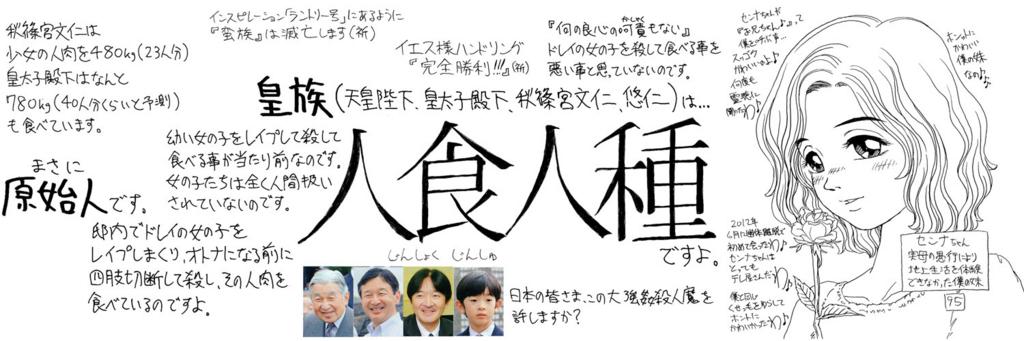 f:id:ar7-akito-takizawa:20170113105852j:plain