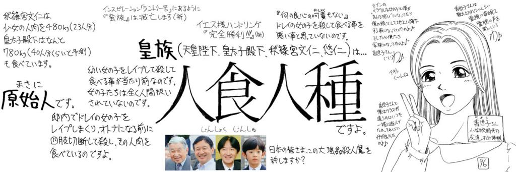 f:id:ar7-akito-takizawa:20170113105915j:plain