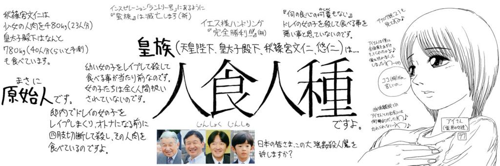 f:id:ar7-akito-takizawa:20170113105939j:plain