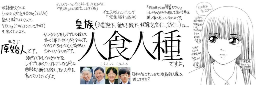 f:id:ar7-akito-takizawa:20170113110054j:plain