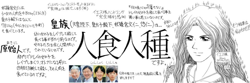 f:id:ar7-akito-takizawa:20170113110148j:plain