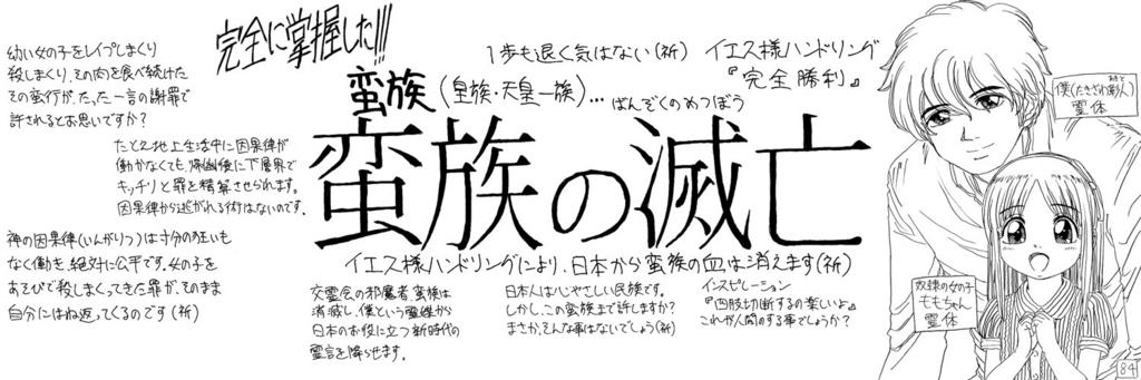f:id:ar7-akito-takizawa:20170114095015j:plain