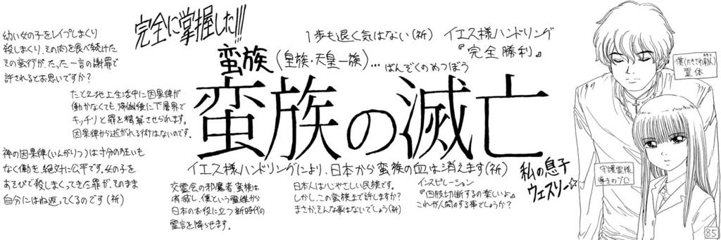 f:id:ar7-akito-takizawa:20170114095044j:plain