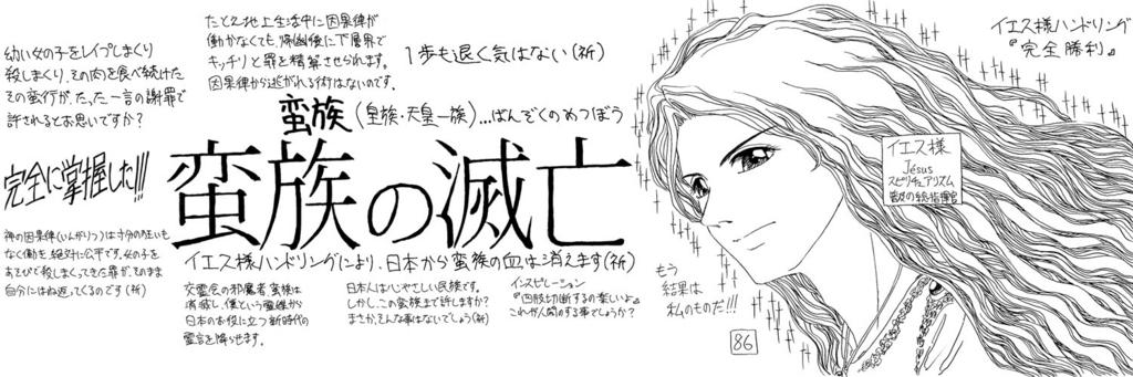 f:id:ar7-akito-takizawa:20170114095112j:plain