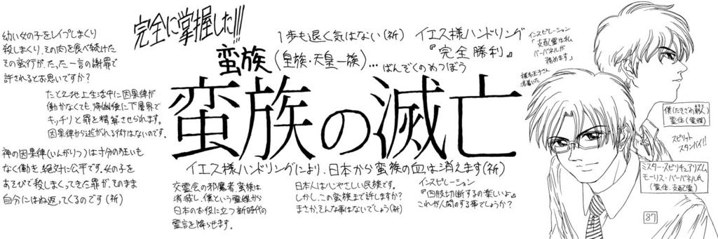 f:id:ar7-akito-takizawa:20170114095142j:plain
