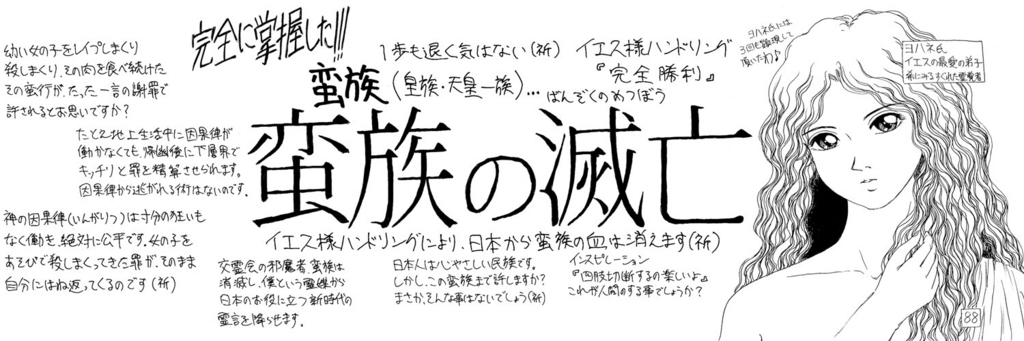 f:id:ar7-akito-takizawa:20170114095207j:plain