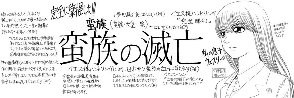 f:id:ar7-akito-takizawa:20170114095225j:plain