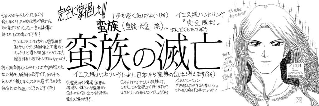 f:id:ar7-akito-takizawa:20170114095250j:plain