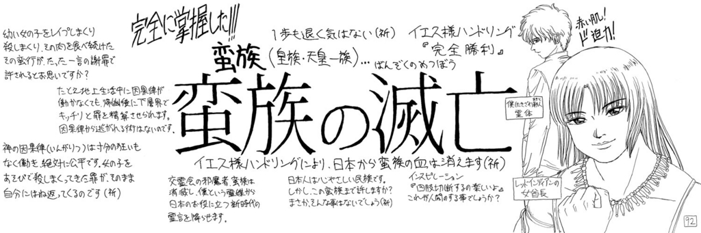 f:id:ar7-akito-takizawa:20170114095312j:plain